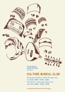 culture-music-club