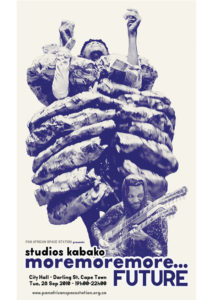 studios-kabako